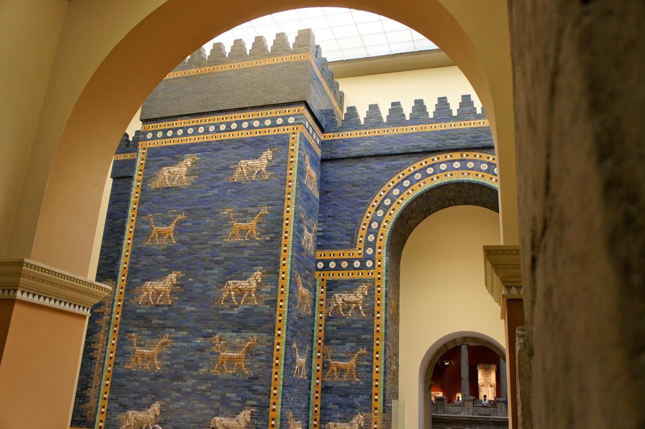 Pergamonmuseum-Berlim