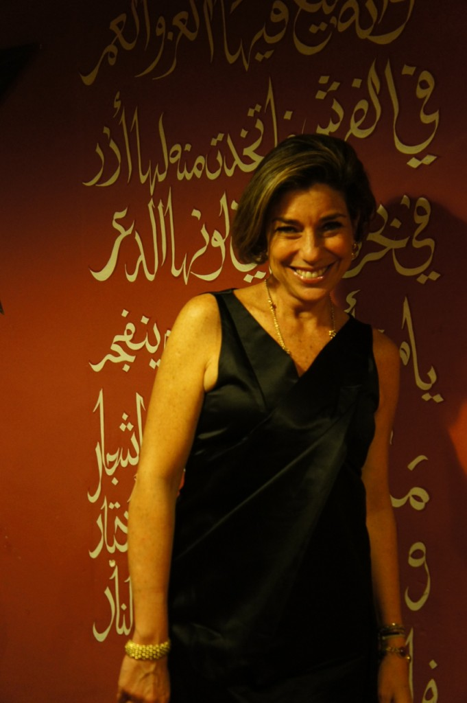 Marrocos: Fez, 1ª noite