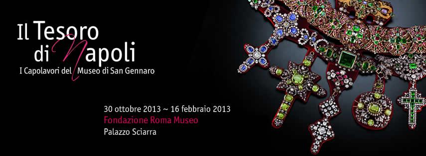 Se você estiver em Roma até dia 16 de Fevereiro corra a esta exposição