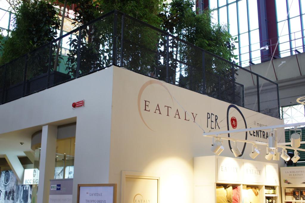 Tem uma lojinha da Eataly