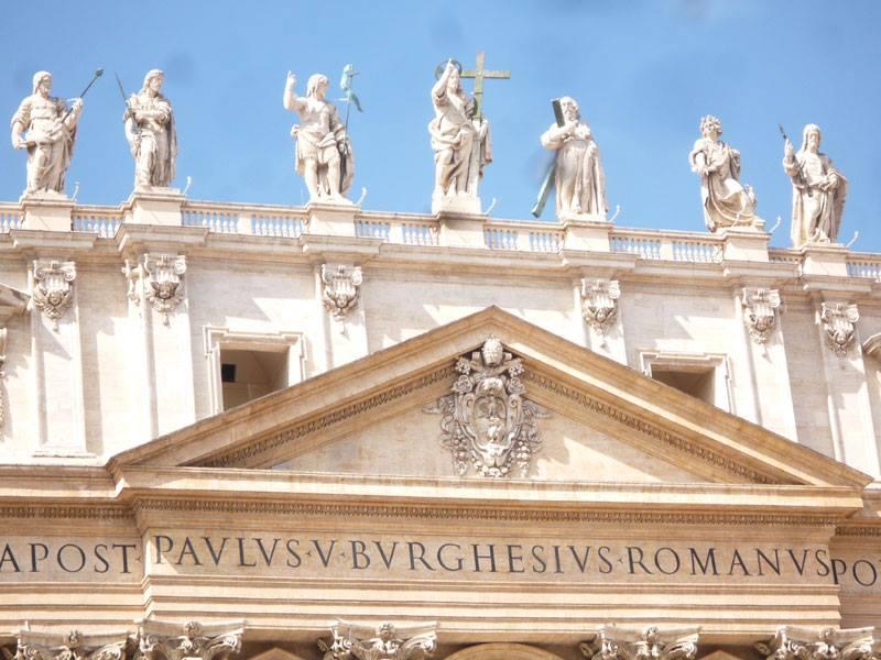Frontispício Basílica