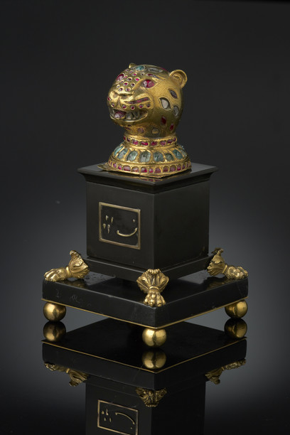 Gold-finial-from-Tipu-Sultans-throne-1790-1800-Mysore-South-India-The-Al-Thani-Collection-c