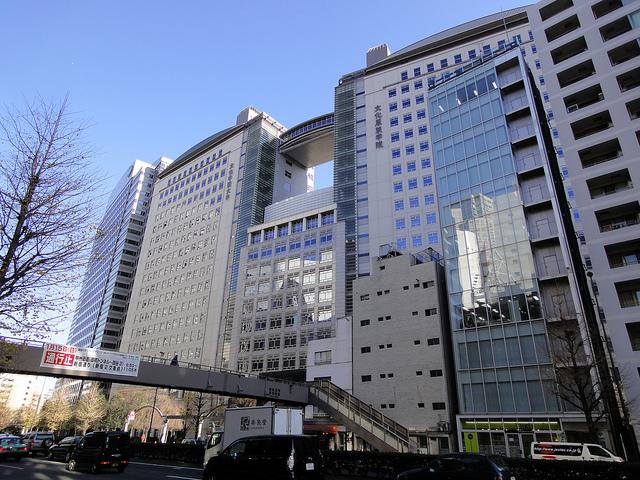Bunka Gakuen University, Tokyo